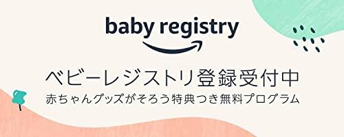 Amazon.co.jp: : すべてのカテゴリー