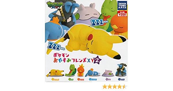 Amazon | カプセル ポケットモンスターXY ポケモンおやすみフレンズXY2 全6種セット |